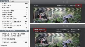 iMovie10property