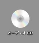スクリーンショット 2014-07-12 10.40.56