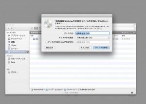 cd_dvd_window